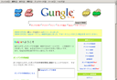 WebScan その2